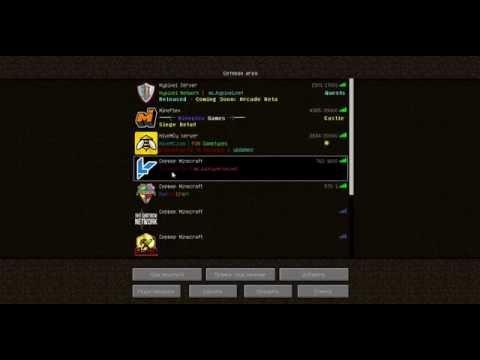 Сервера Майнкрафт 1.6.4 с мини играми - мониторинг, ТОП ...