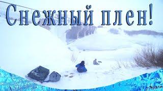 Снежный плен Рыбалка в лютыи буран Карась на Сабындах Как мы зацепили апокалипсис в Казахстане