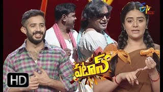 Patas| 10th August 2018 | Full Episode 840 | ETV Plus