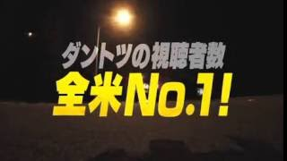 「NCIS:ニューオーリンズ シーズン1」予告編