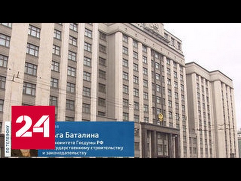 Ольга Баталина о декриминализации побоев: мы восстанавливем равенство ответственности