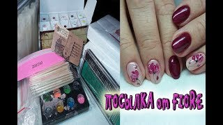 🌸 ОЧЕНЬ простой ЦВЕТОК на ногтях 🌸 СМОЖЕТ КАЖДЫЙ 🌸 ПОСЫЛКА от FIORE 🌸 Дизайн ногтей гель лаком 🌸