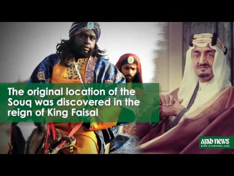Souq Okaz: Showcasing the cultural heritage of Arabs