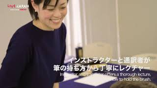 HarajukuTokyo:Culture Experience Tokyo Calligraphy Education Association