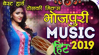 Bhojpuri Gana Nonstop Play | Best Nonstop Mixes 2019 | AI Nonstop Music
