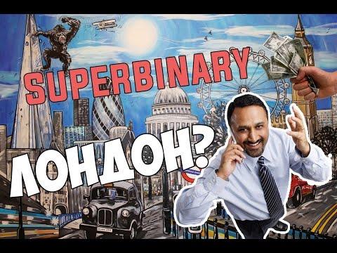 superbinary отзывы