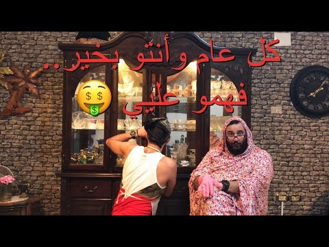 Jason Derulo - Swalla /فهمو عليي (Parody بارودي) (feat. Nicki Minaj & Ty Dolla $ign)