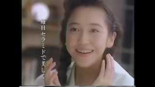 花王ファミリースペシャル  CM集~!!☆  1991年10月6日(日)