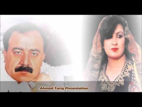 Naghma & Mangal - ( Tapey Misrey ) - Pashto Full HD Old Song-2016