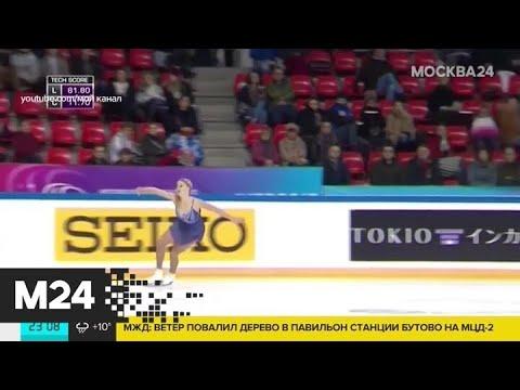 Фигуристку Сотскову дисквалифицировали на 10 лет – СМИ - Москва 24