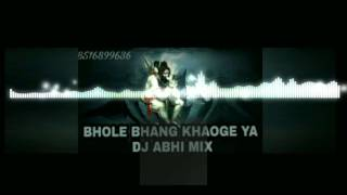 BHOLE BHANG KHAOGE YA DAM LAGAOGE DJ ABHI MIX