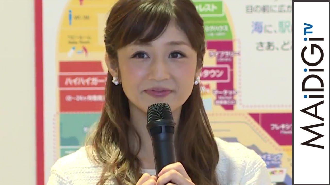 小倉 優子 妊娠