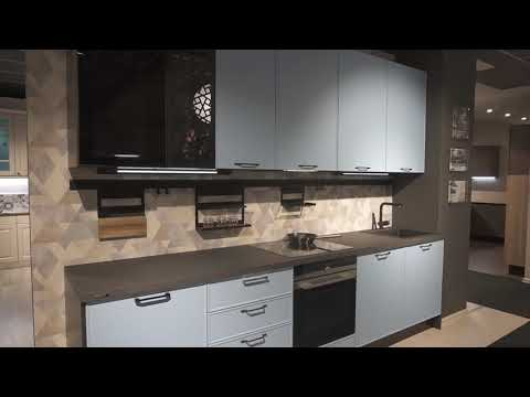 Кухня Наша Марка - модель Грань