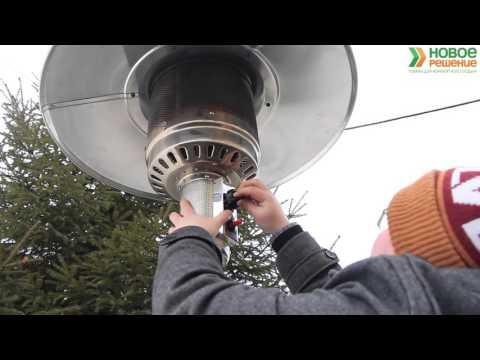 Газовые инфракрасные обогреватели. Что это такое?