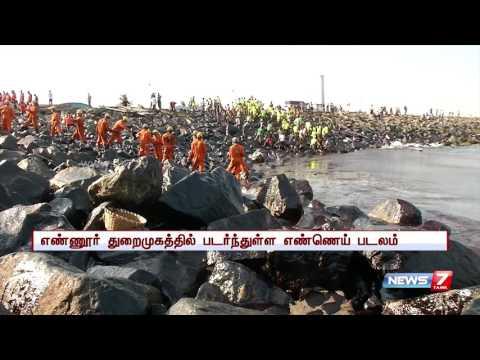 Chennai Oil Spill: National Green Tribunal To Hear Plea Today   News7 Tamil