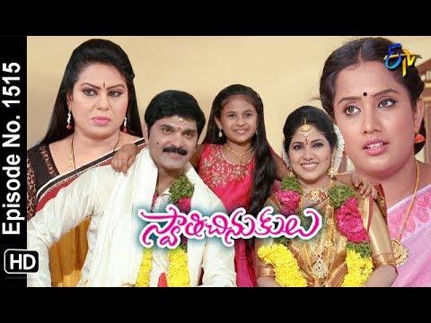 Swathi Chinukulu | 11th July 2018 | Full Episode No 1515 | ETV Telugu