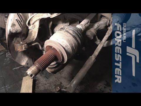 Замена наружного ШРУСа Subaru Forester SH