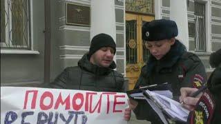 Одиночный пикет Авакян Гаспара у здания ГУМВД г.Ростов-на-Дону