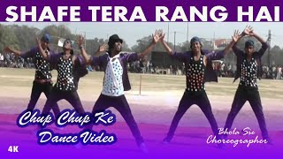 Shabe Firaq (Aaya Re) Bhola Dance Sam & Dance Group ( Dehari On Sone )
