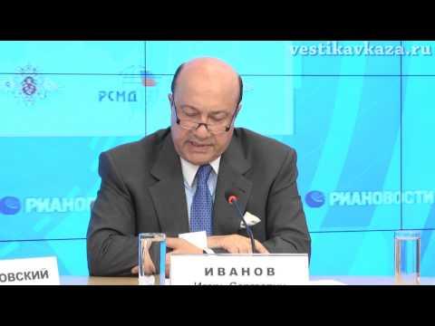 Россия - перекрёсток миграционных процессов