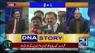 No difference between Ahmadis and other Muslims: Rana Sanaullah, Punjab Law Minister