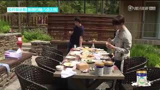 "Huang Jingyu - cut  ep 6  ""let go of my baby 3"""