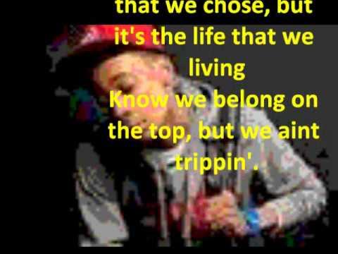 Wiz Khalifa - The Statement w/ lyrics
