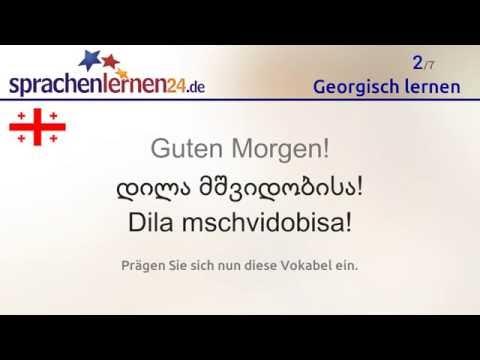 Lernen Sie Die Wichtigsten Wörter Auf Georgisch