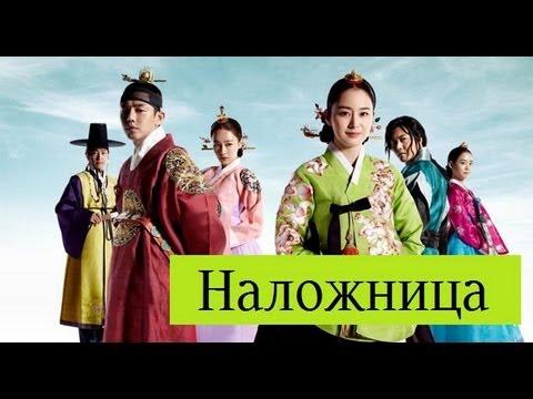 Канизак корейский кино фото 280-440