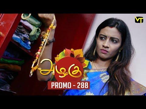 Azhagu Tamil Serial | அழகு | Epi 288 - Promo | Sun TV Serial | 29 Oct 2018 | Revathy | Vision Time