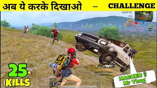 I Challenge That Not a Single Gamer On YouTube Can Do This Type Of Clutch in PUBG Mobile