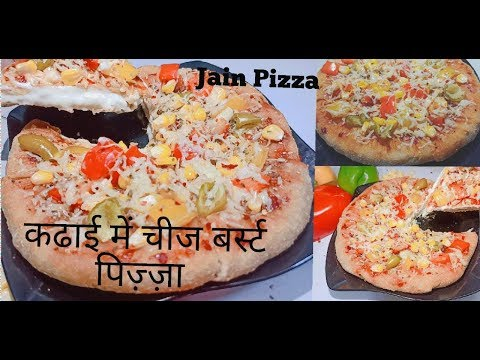 Jain cheese burst Pizza | Domino's style cheese burst Pizza at home | Pizza without oven | no yeast