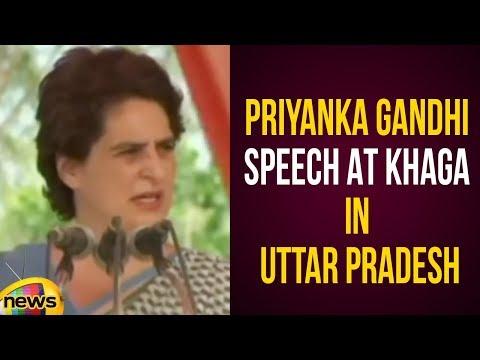 Priyanka Gandhi Vadra Addresses Public Rally In Fatehpur   Congress Election Campaign   Mango News