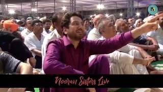 Nooran Sisters Live Nakodar Mela