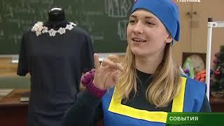 Брянские студенты блестяще выступили на Олимпиаде возможностей Абилимпикс 16 01 17