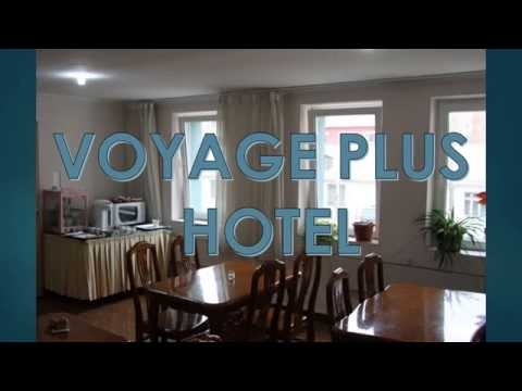 Voyage Plus Hotel | Travel Mongolia Tour Guide