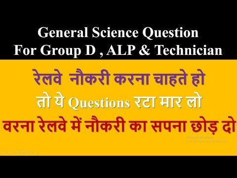 General Science Question For Railway Group D , ALP & Technician