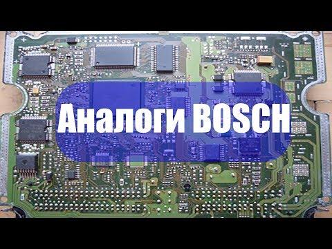 аналоги микросхем BOSCH