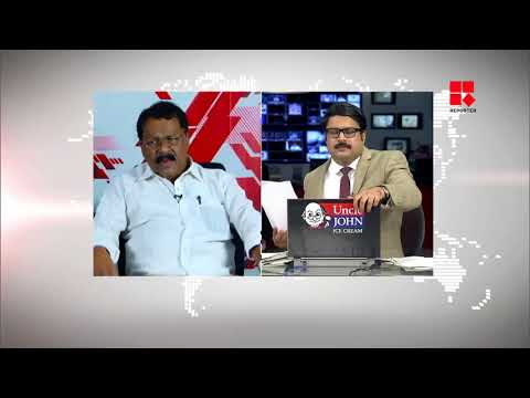 പുറത്തുവരുന്നത് ജുഡീഷ്യറിയിലെ രാഷ്ട്രീയ ഇടപെടലോ? | NEWS NIGHT _Reporter Live