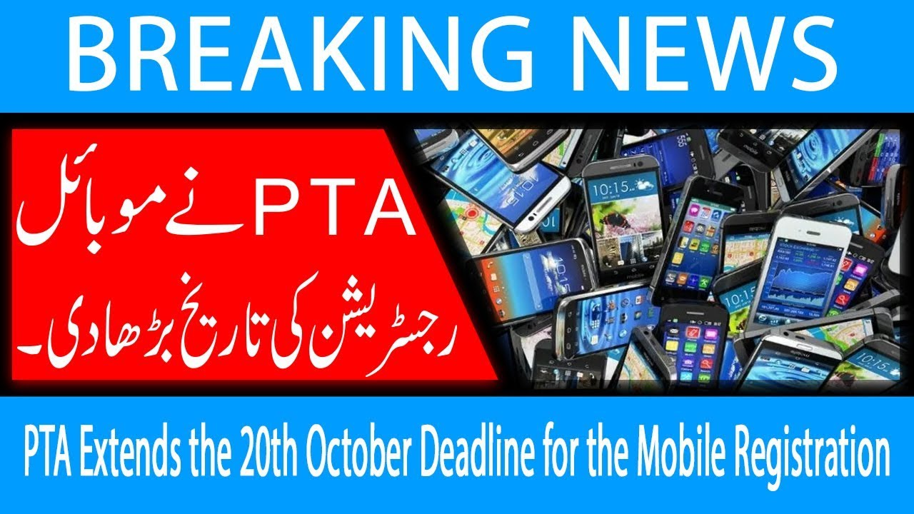 PTA Extends the 20th October Deadline for the Mobile Registration | 18 Oct 2018 | 92NewsHD