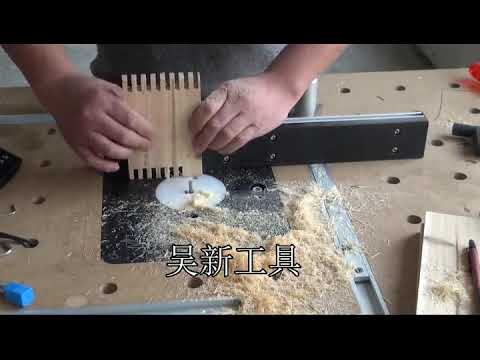 Miter gauge with fence for DIY table saw or router table