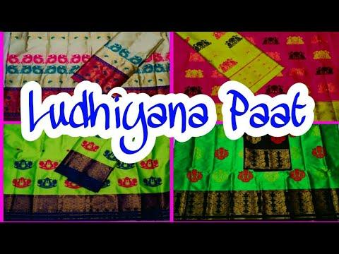 Assamese bowa mekhela Chador//Assamese handloom mekhela Chador// from YouTube · Duration:  41 seconds