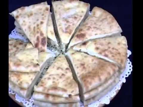 Осетинский пирог срочно купить в центре Москвы