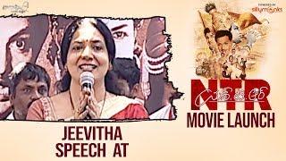 Jeevitha Rajasekhar Speech at NTRBiopic Movie Launch Event - Nandamuri Balakrishna