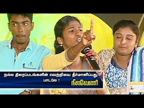 Love Failure: Boys Vs Girls | Neelaveni | Nalla Pesunga Nalladhaye Pesunga | Kalaignar TV
