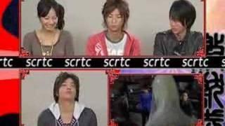 スクラツチ激獣トーク.