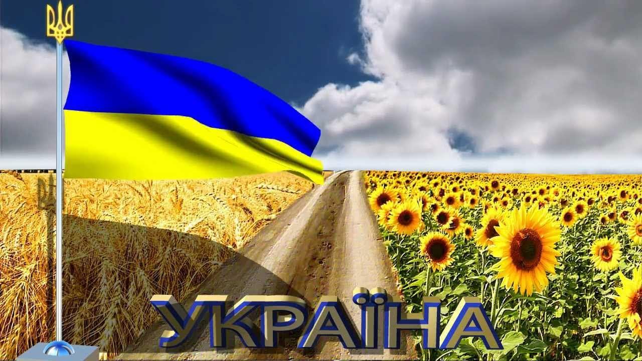 Картинки вк про украину