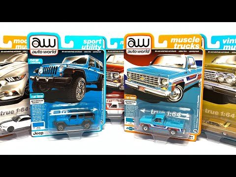 Lamley Preview: Brand-new Auto World 2020 Premium Release 1 w/ New Squarebody & Jeep!