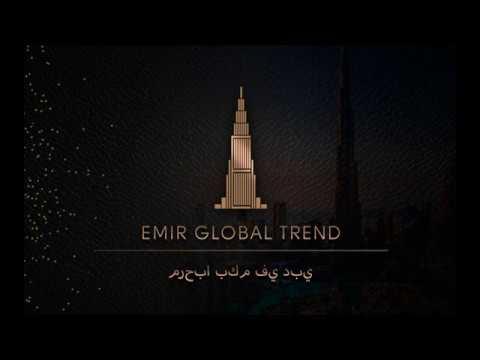Презентация компании Emir Global Trend
