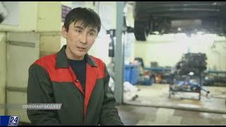 Как экономить на ремонте автомобиля?